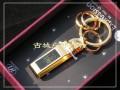 韩国777-4478G钥匙扣礼盒(光金)