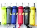 磁控强光专业潜水手电筒,潜水必备,防水手电,CREE LED