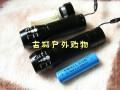 大透镜伸缩调焦CREE Q5大功率LED三变光手3aaa电筒