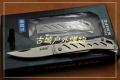 三刃木2014新款-标枪背锁钥匙挂4058BUC