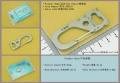 三刃木EDC小工具个性钥匙扣SK021z(旧款SK011D)
