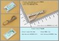 特价促销三刃木个性钥匙扣-SK007D柒号