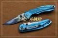 三刃木铝合金钥匙挂4073RUC系列四色可选