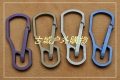 CNC雕刻TC21钛合金扭力钥匙扣