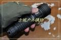 Convoy_BD06_CREE_XML2_U2LED_26650直充强光手电筒